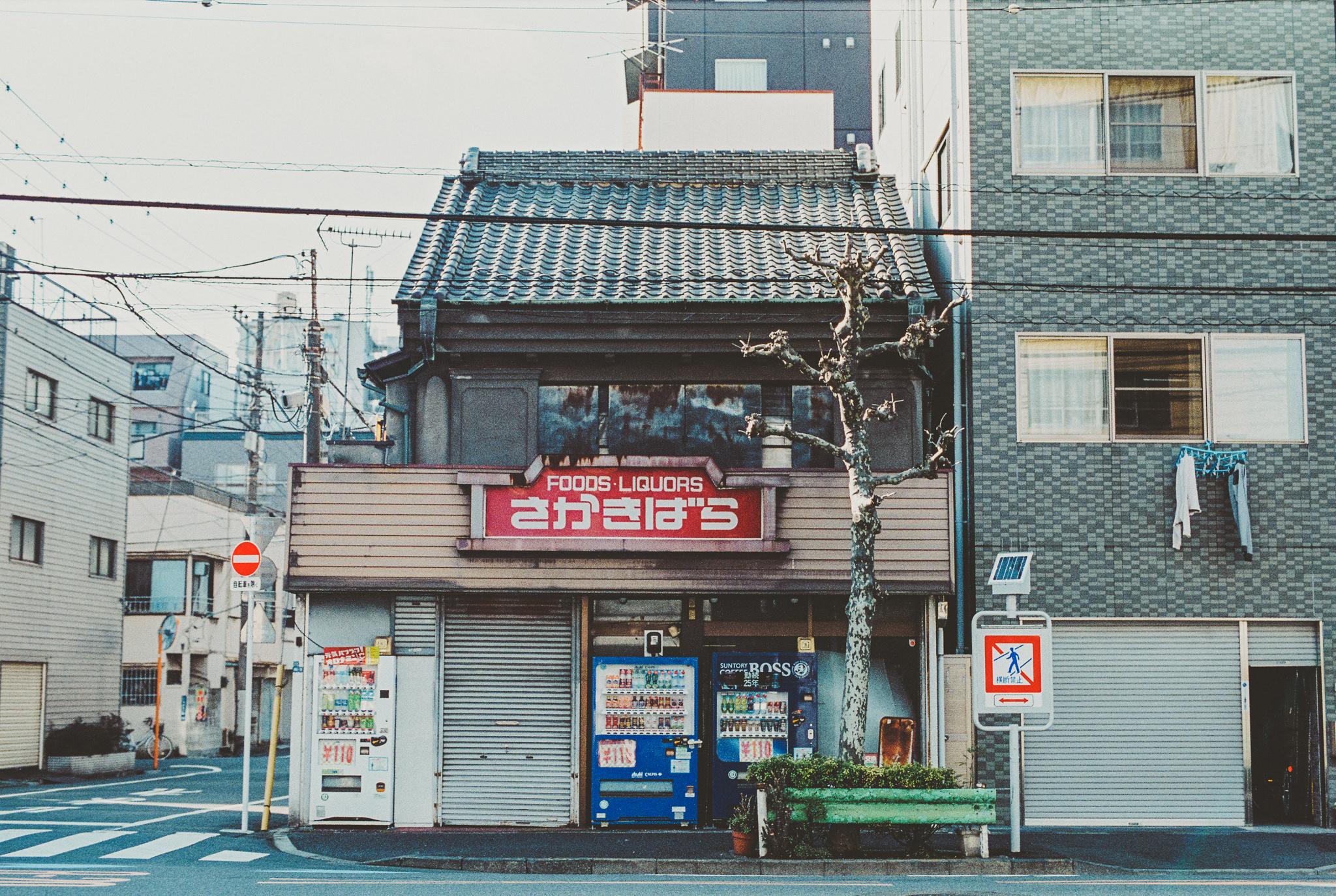 travel-photographer-tokyo-49.jpg