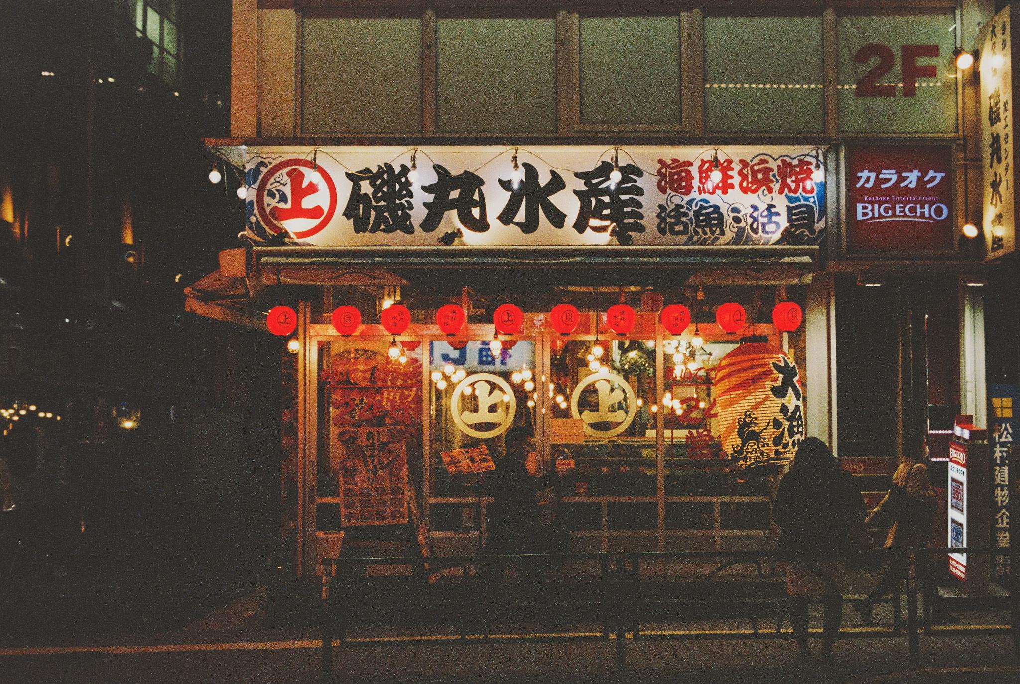 travel-photographer-tokyo-58.jpg