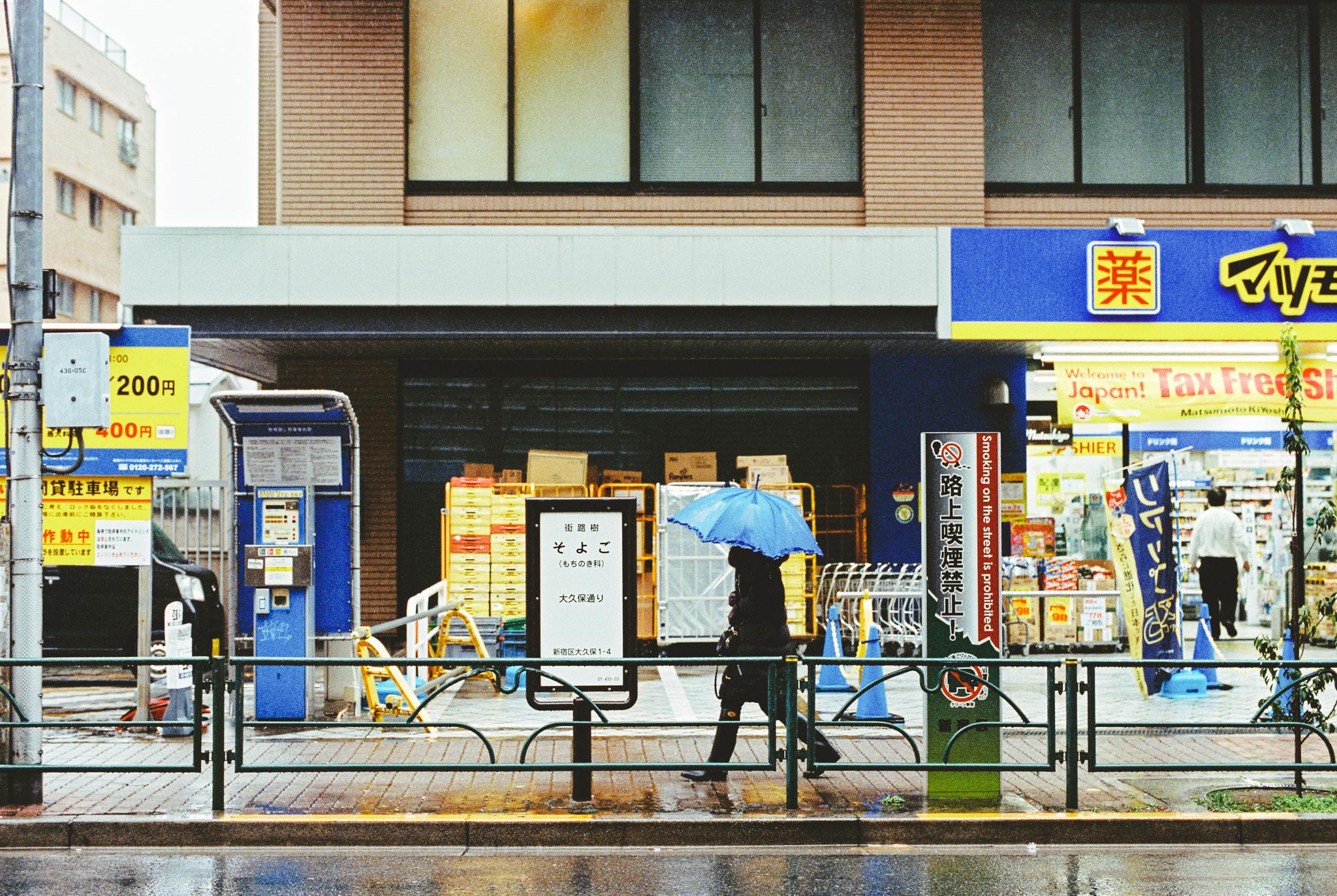 travel-photographer-tokyo-65.jpg