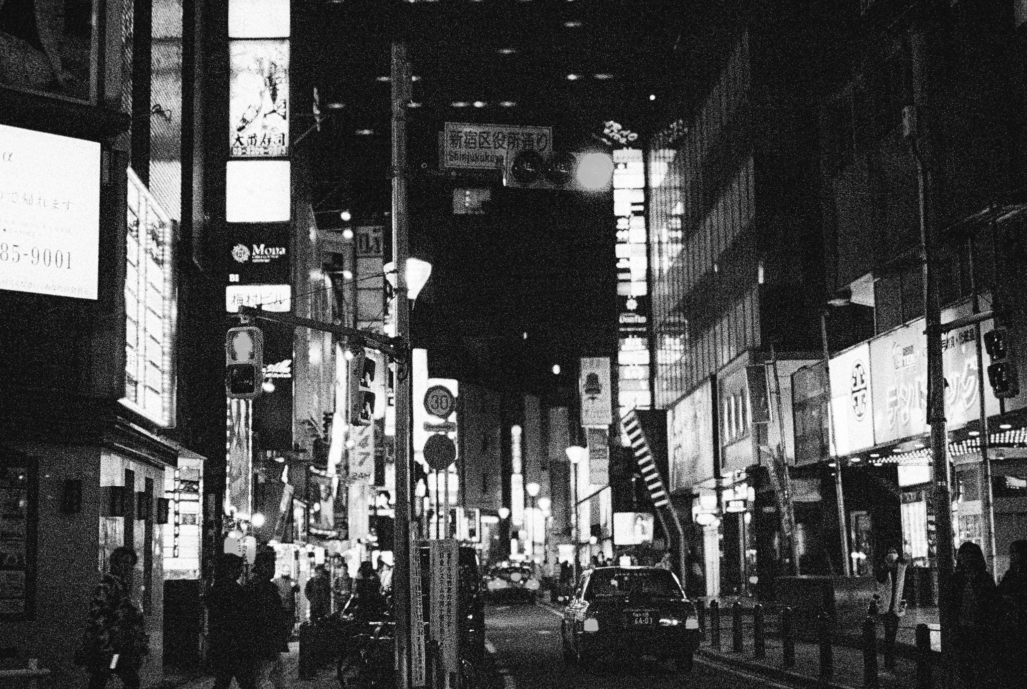 travel-photographer-tokyo-66.jpg