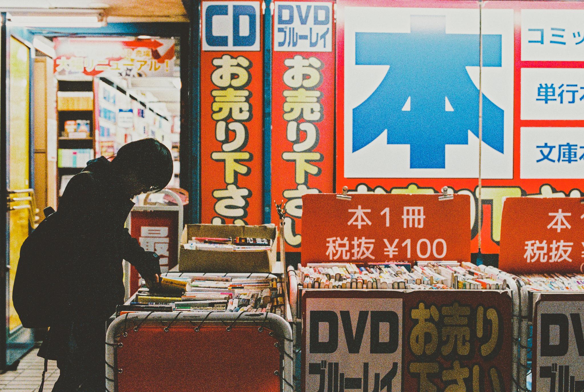 travel-photographer-tokyo-75.jpg