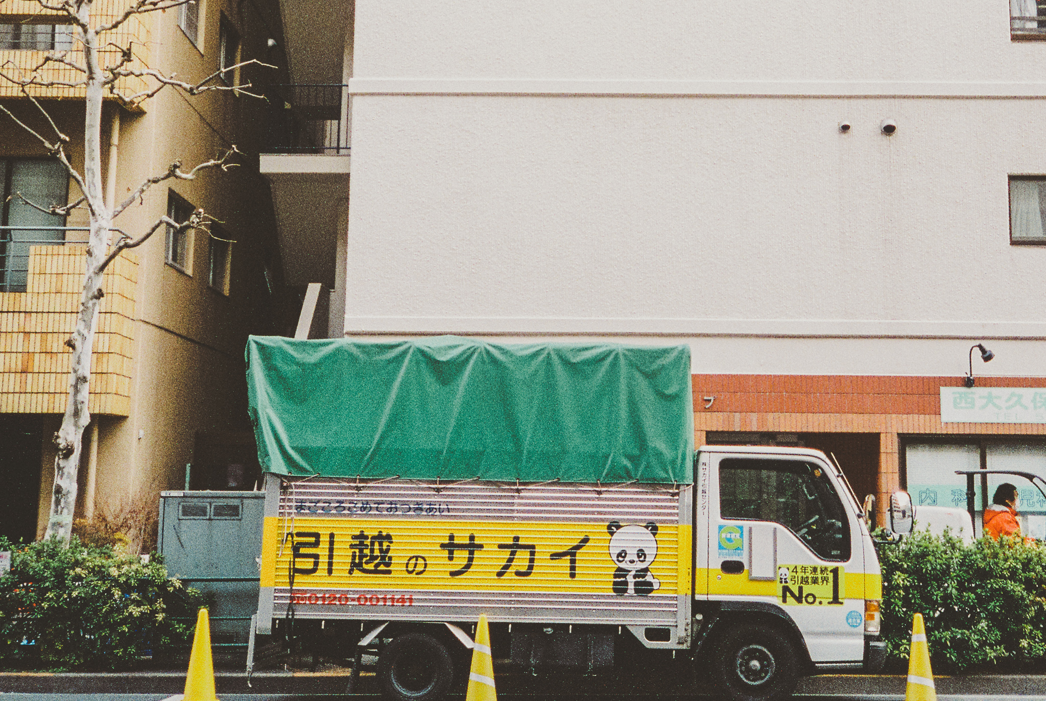 travel-photographer-tokyo-76.jpg