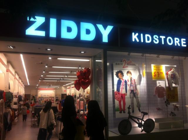 Ziddy Kidstore.jpg