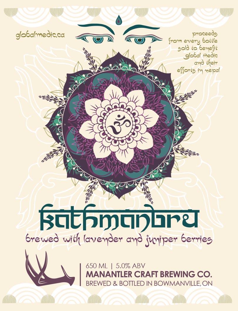 KATHMANBRU