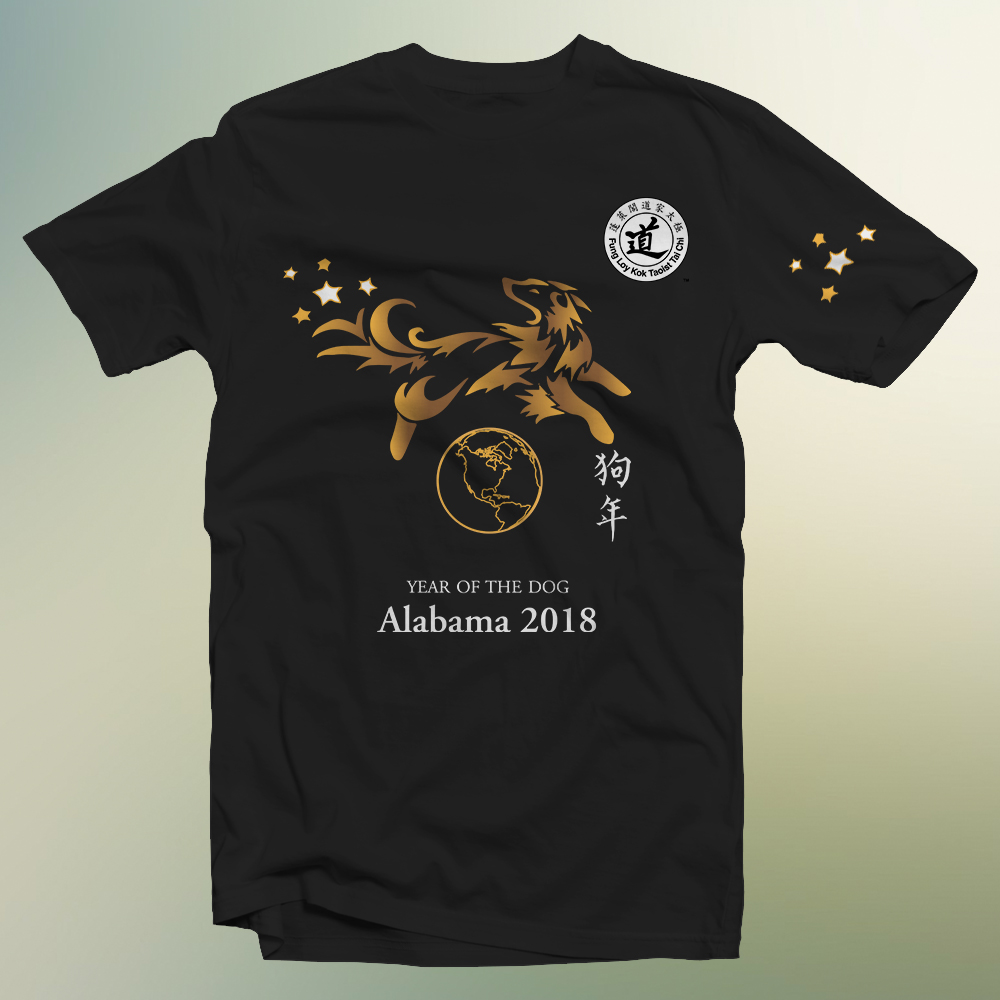 T-shirt design for the Alabama Branch of the Taoist Tai Chi Society, 2018.