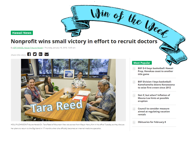 Dr. Tara Reed was recognized in the Hawaii News for her efforts and desire to return to her home state of Hawaii to practice after residency. Check out the article:  Recruitment !