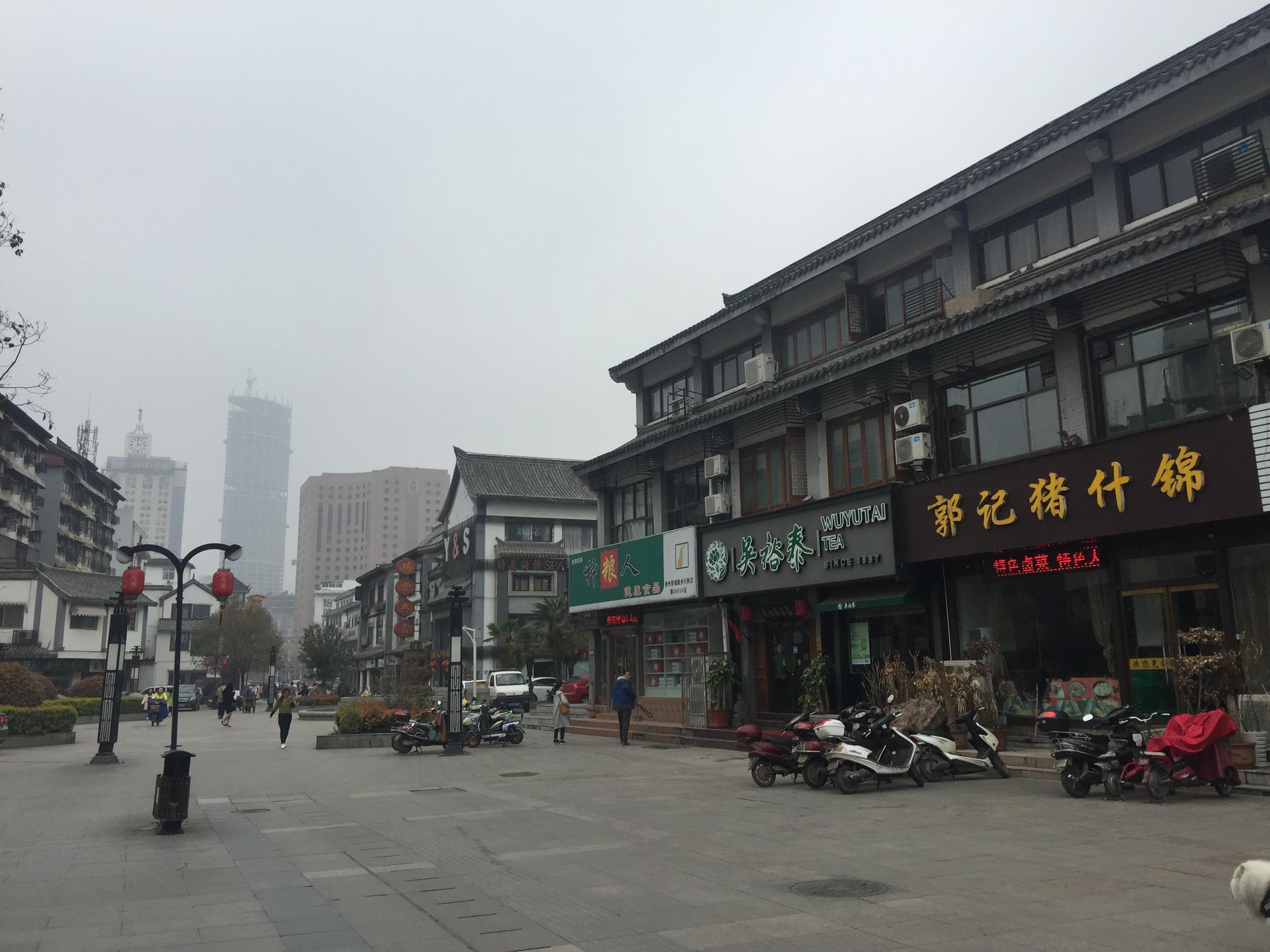 A famous walking street