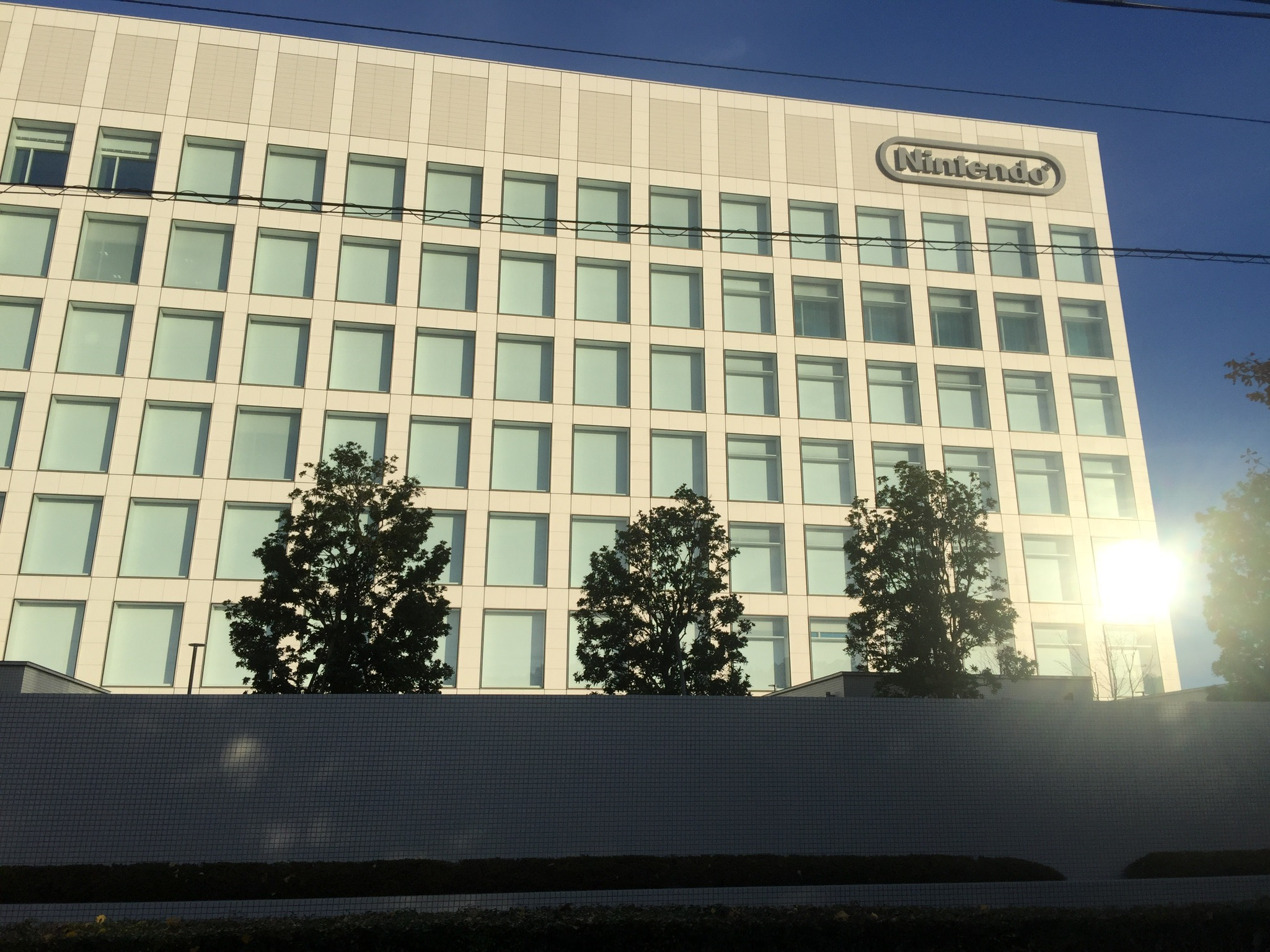 Nintendo HQ in Kyoto! This is where it all started.
