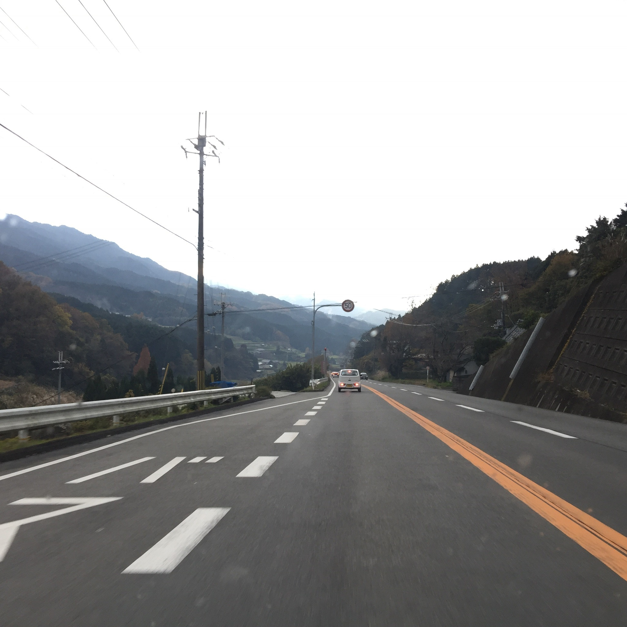 We did a lot of driving in Japan, which I love. Most people live about 45 mins away from work so that they don't get called in on their day off.