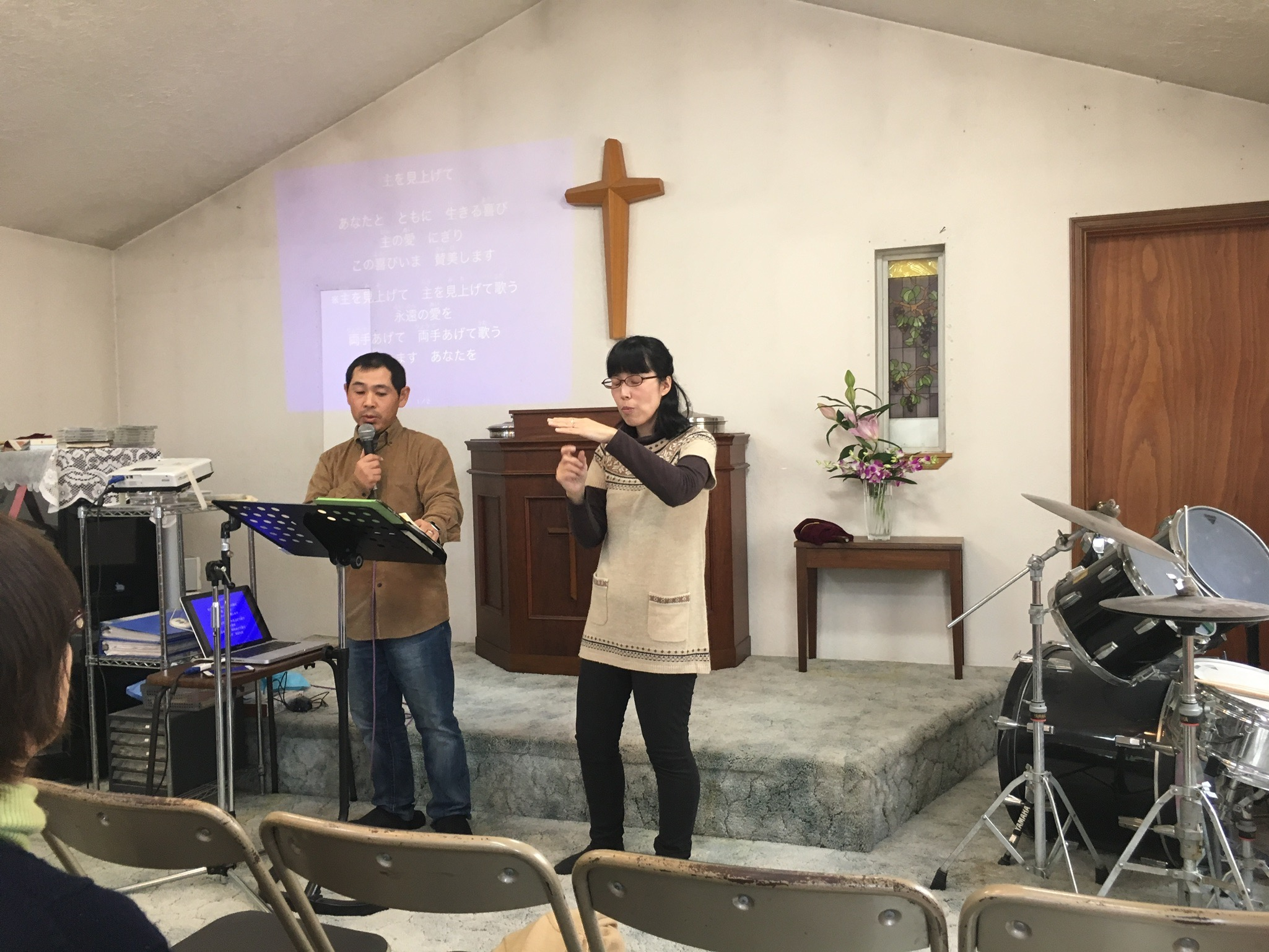 Pastor Shuzo Ito and his wife. She translates everything into sign language. This congregation meets on the second story of a two-story chapel. We loved the spirit of this church.