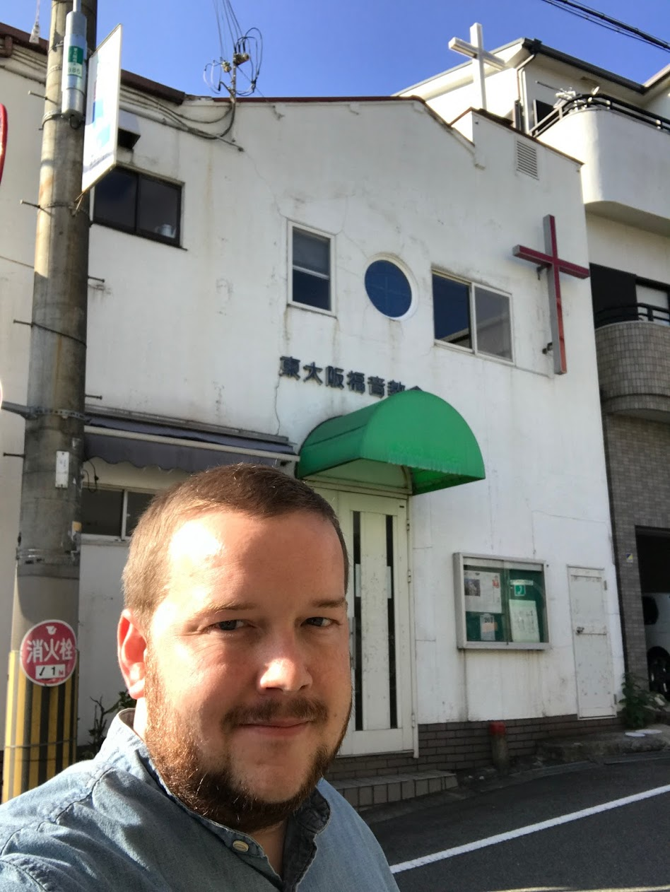 This church is a very special place. This is the first church that John & Ruth Bell planted in Japan. It's a great location, right by the exit of a train station, so there are constantly people streaming by. This is one of the churches we'll be working with. Right now there are very few people attending and we would love to see it be a full, thriving church again.