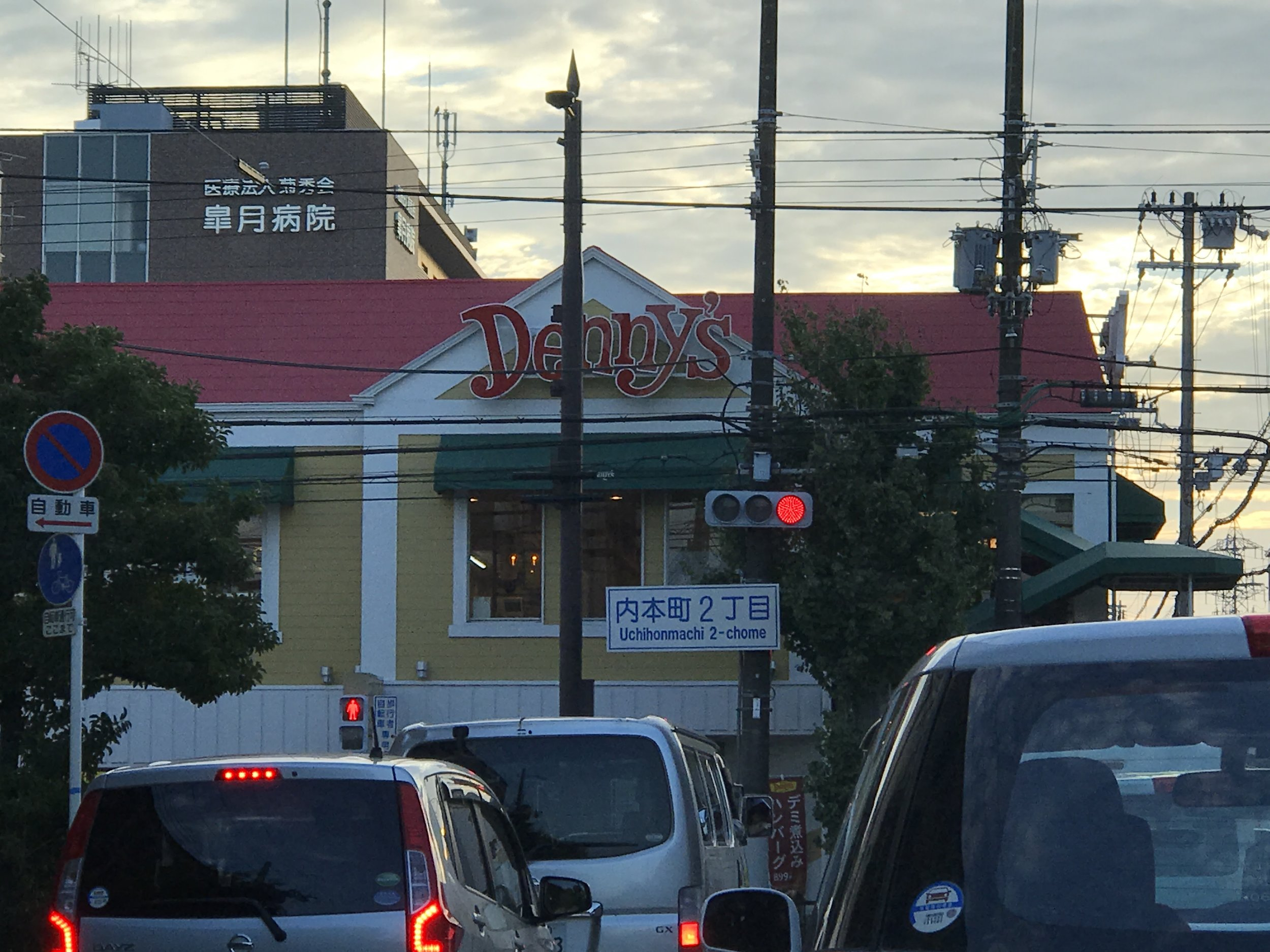 Denny's is yuuge in Japan