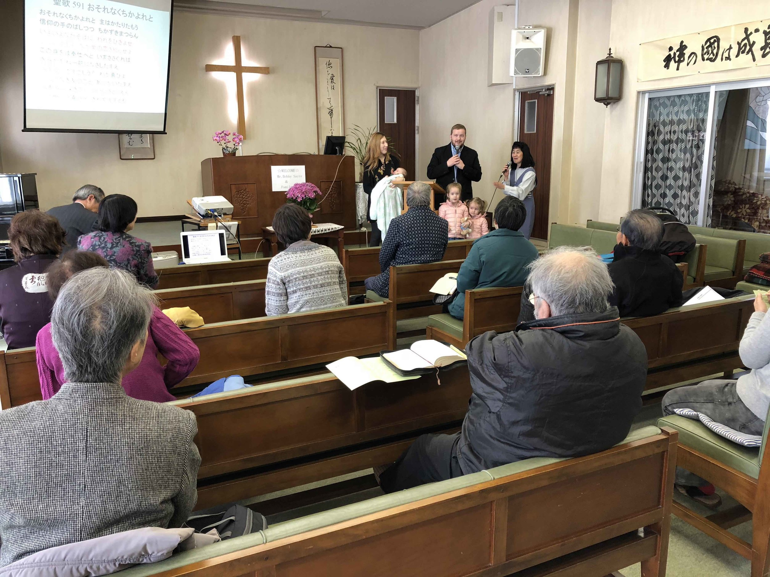 Here we are being introduced to the church & explaining why God has called us to Japan. The Great Commission must be fulfilled!