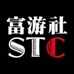 Isaiah Hemmingway X Shanghai Travelers' Club