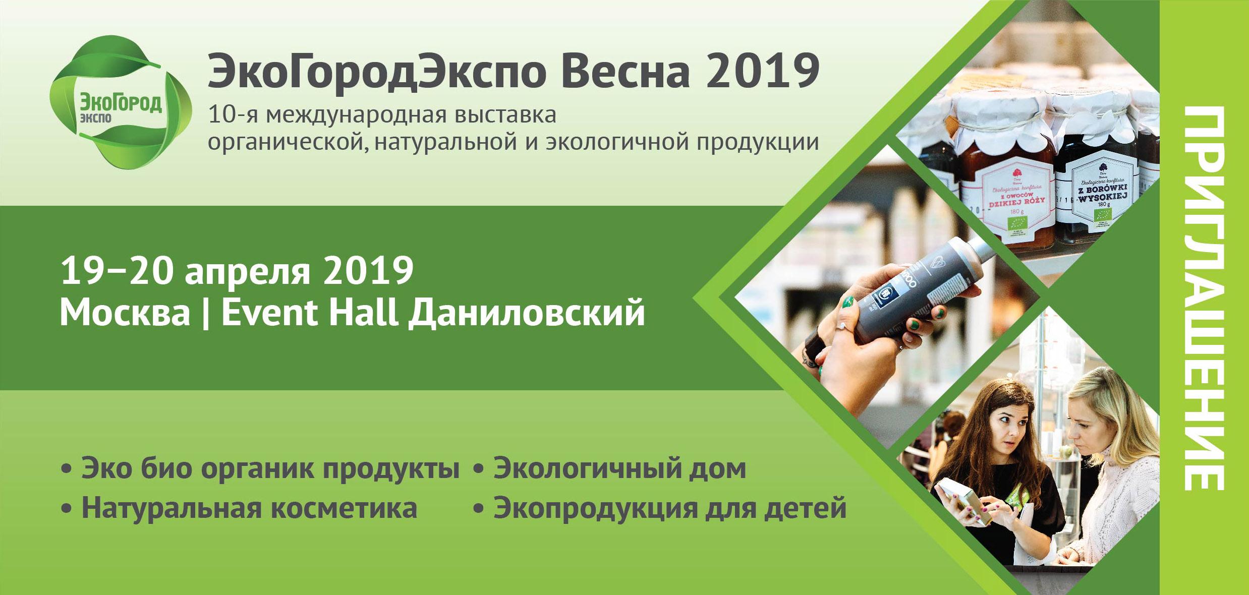 Invitation_2019_face.jpg