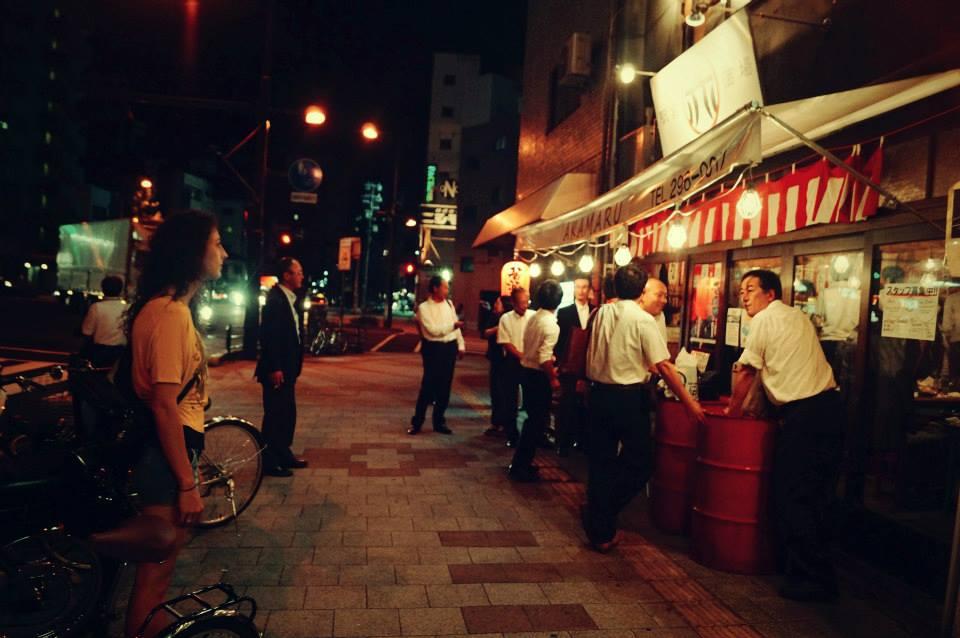 Photo by Dagija (AKAMARU --One of my favorite  izakaya  s in Hiroshima)