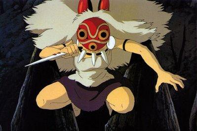 mononoke-san.jpg