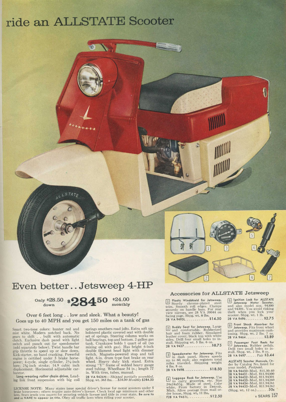 SearsAuto 1.jpg