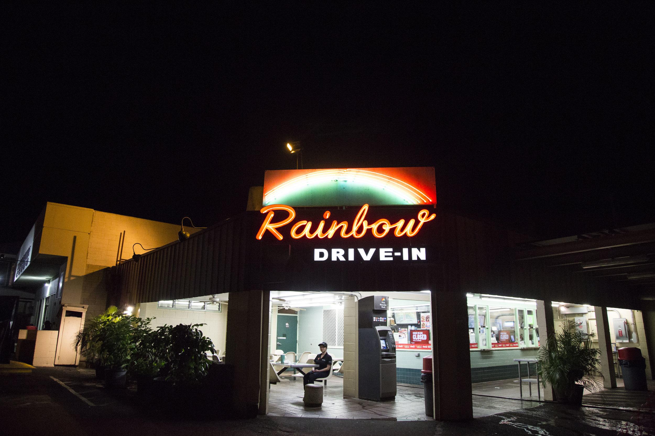 RainbowDriveIn08.JPG