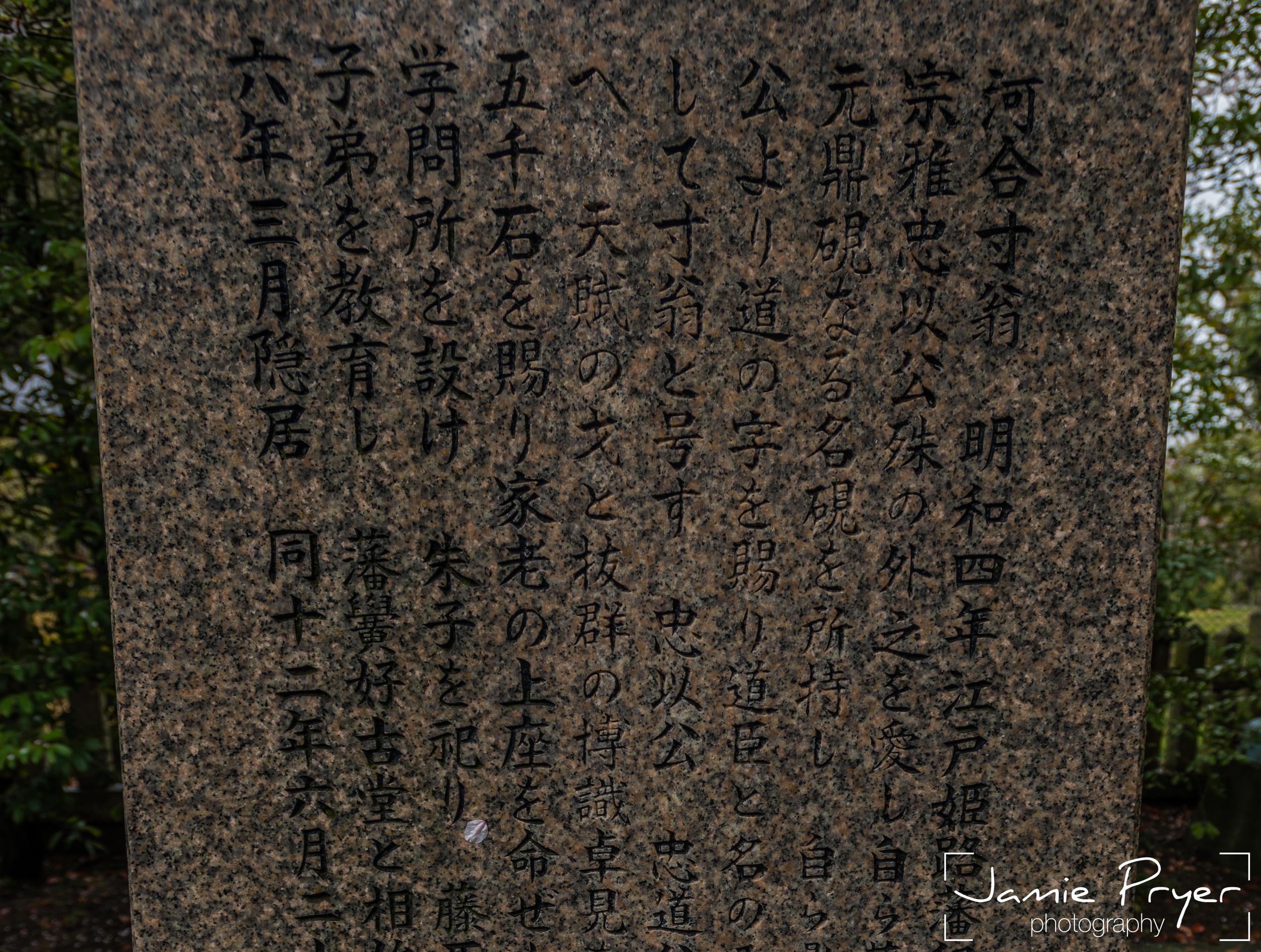 Stone Writing2-2.jpg