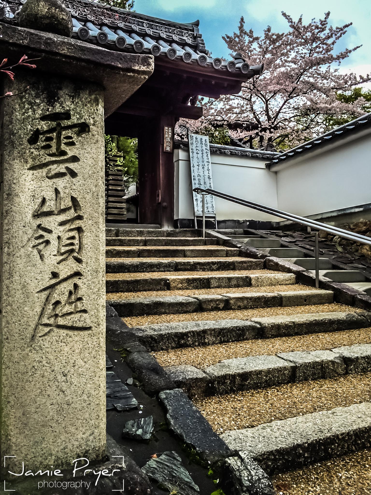 Japanese Entrance.jpg