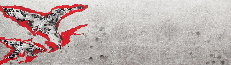 Vuelo rojo 7B
