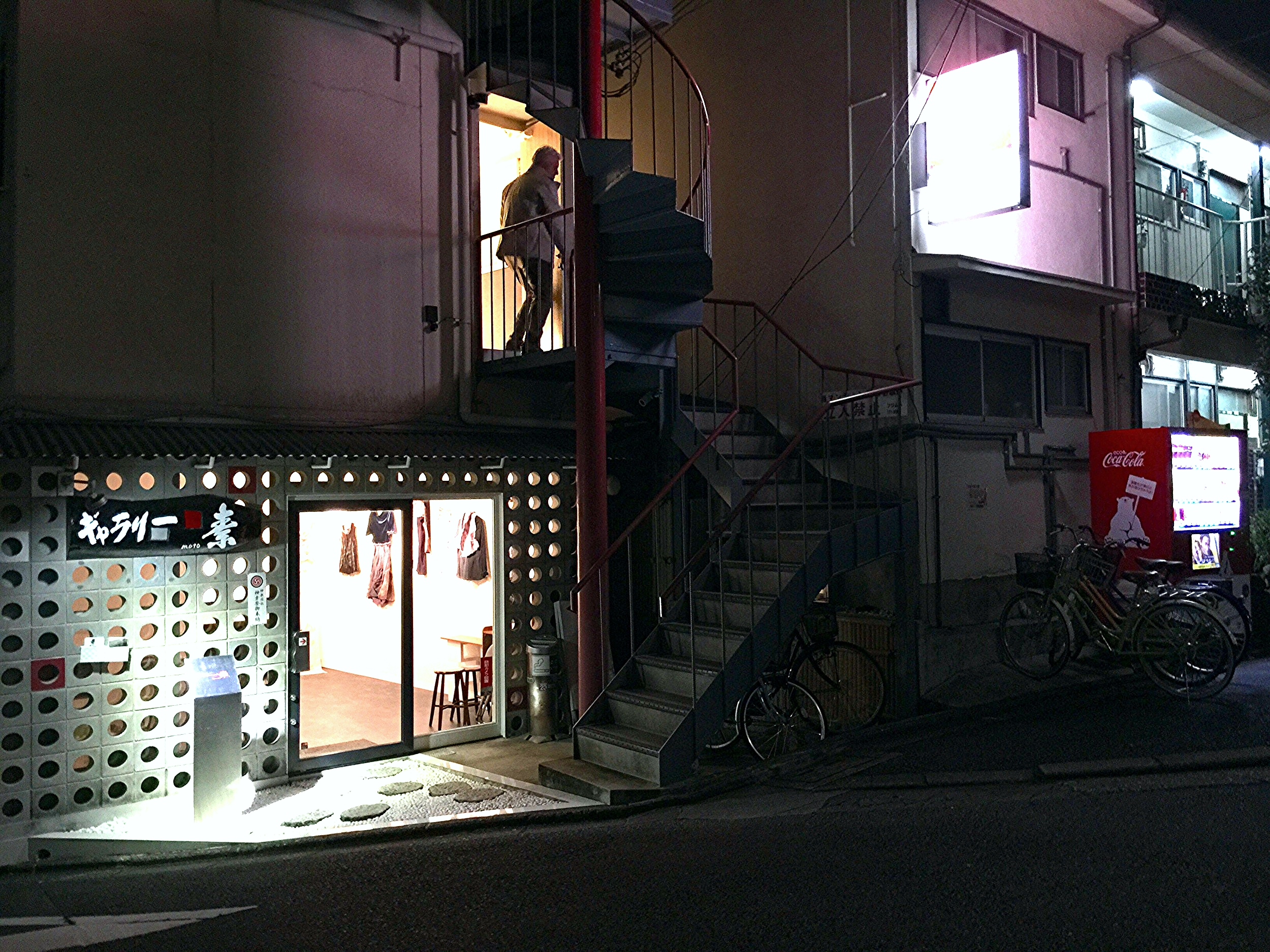 Coming home to our airbnb in kyoto