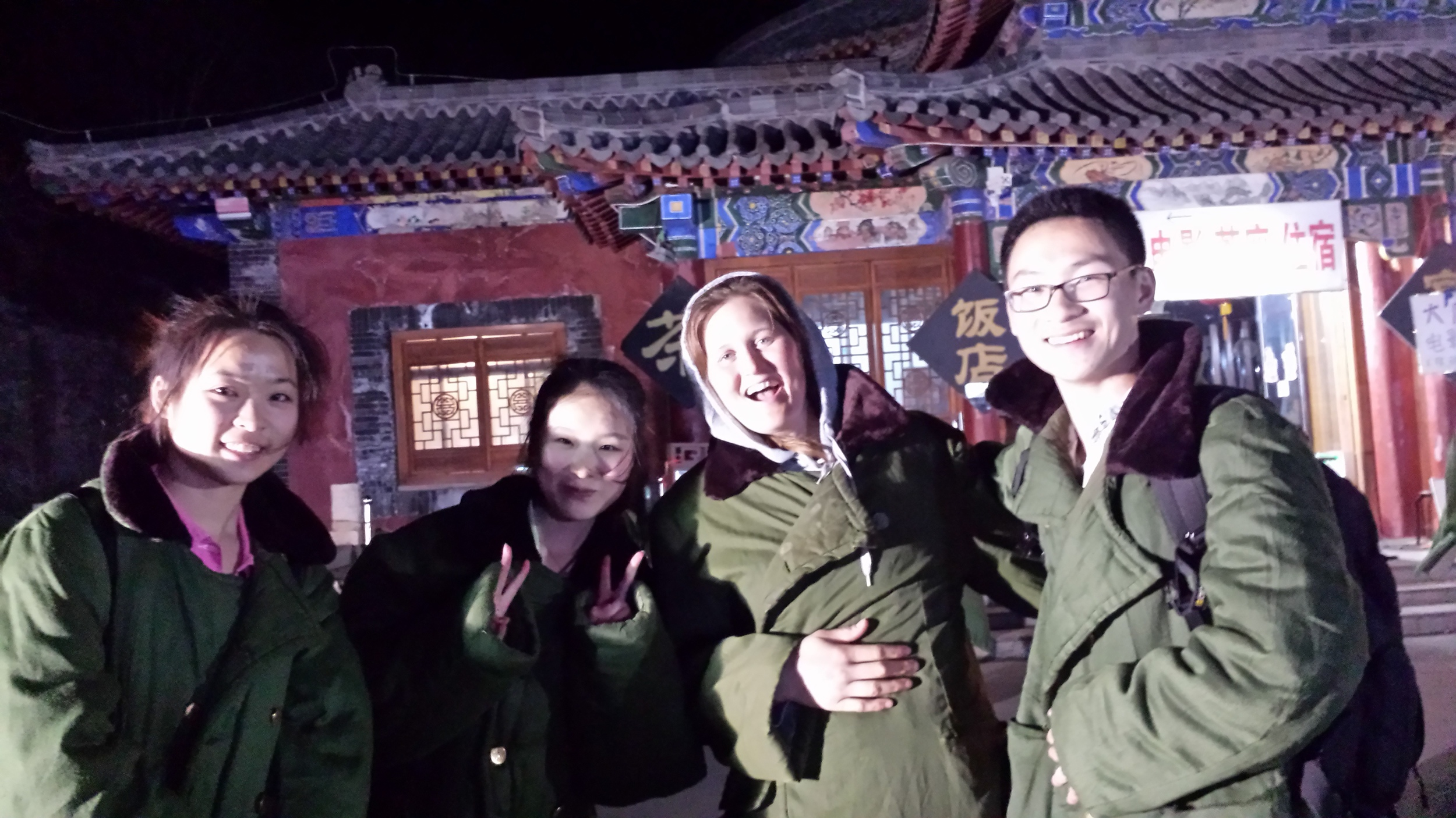 At the top of Mount Tai in China! We made it!