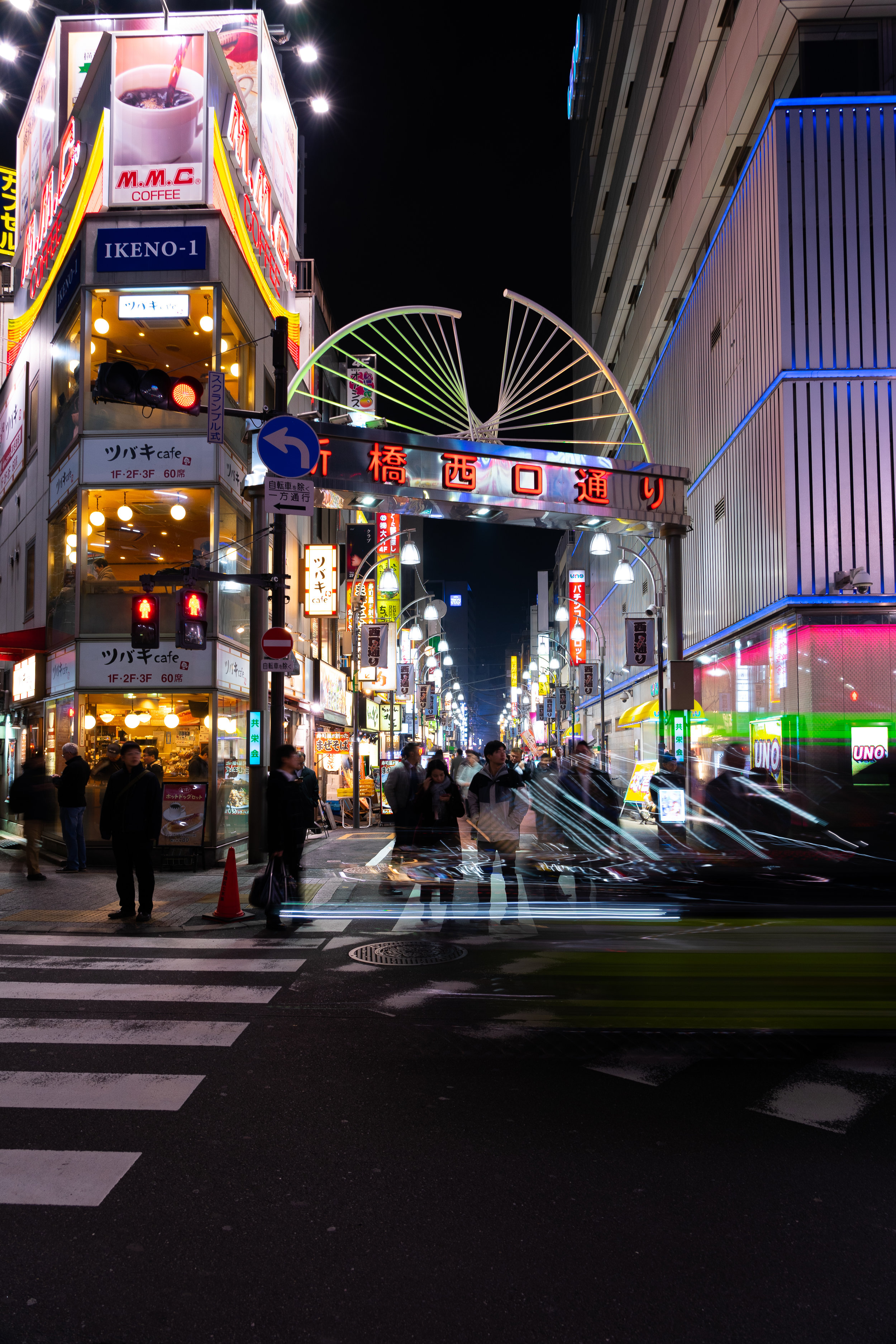Welcome to Tokyo.jpg