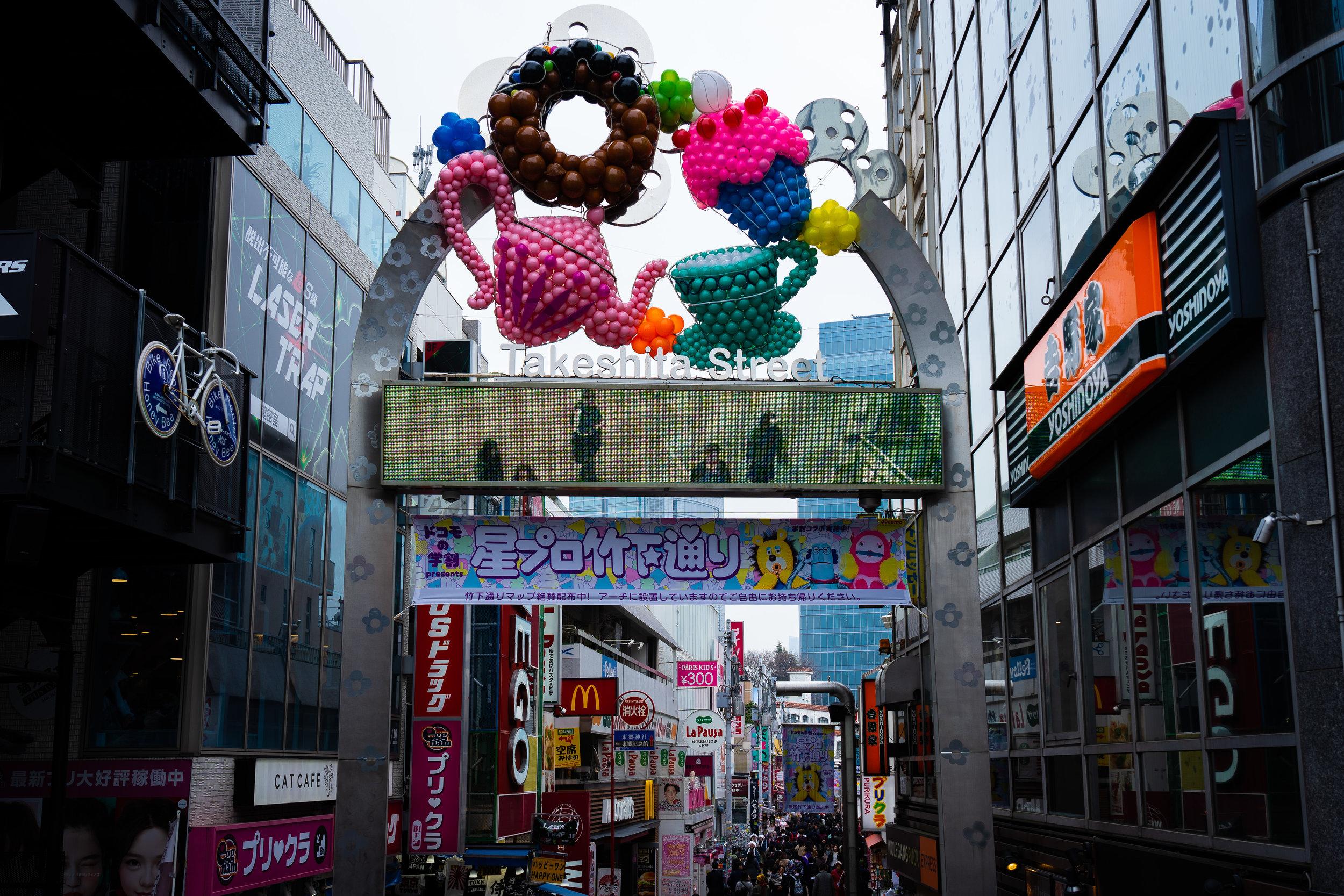 takeshita street.jpg
