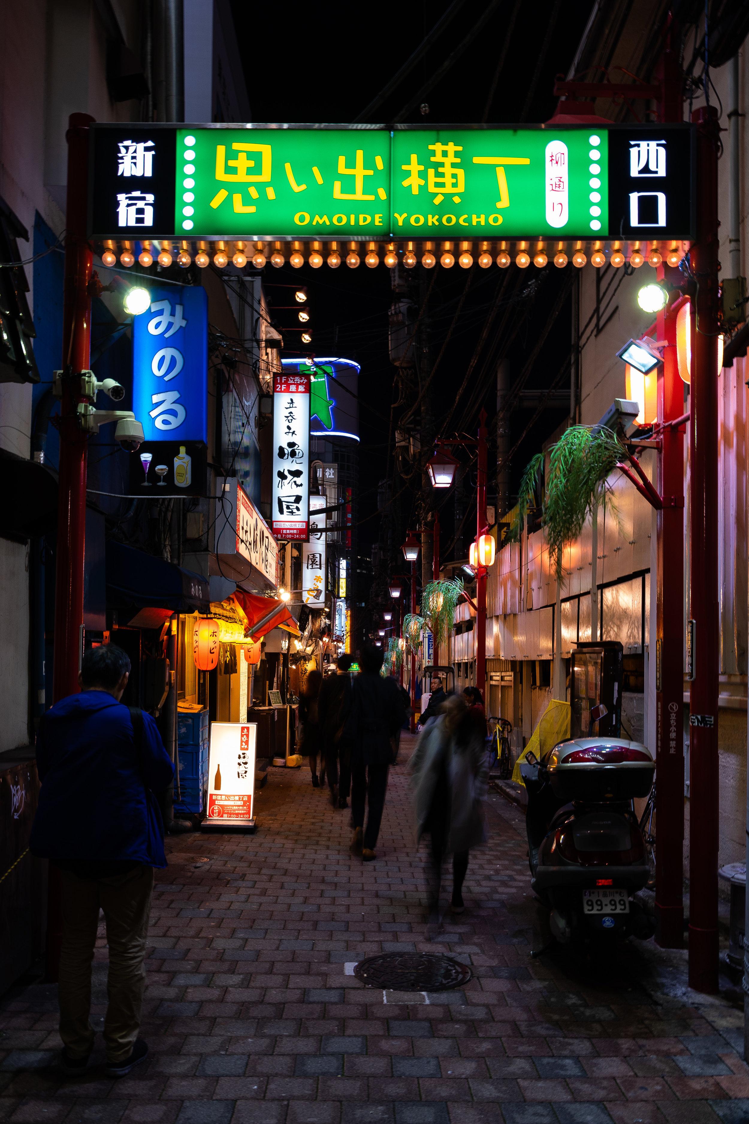 Omoide Yokocho Shinjuku.jpg