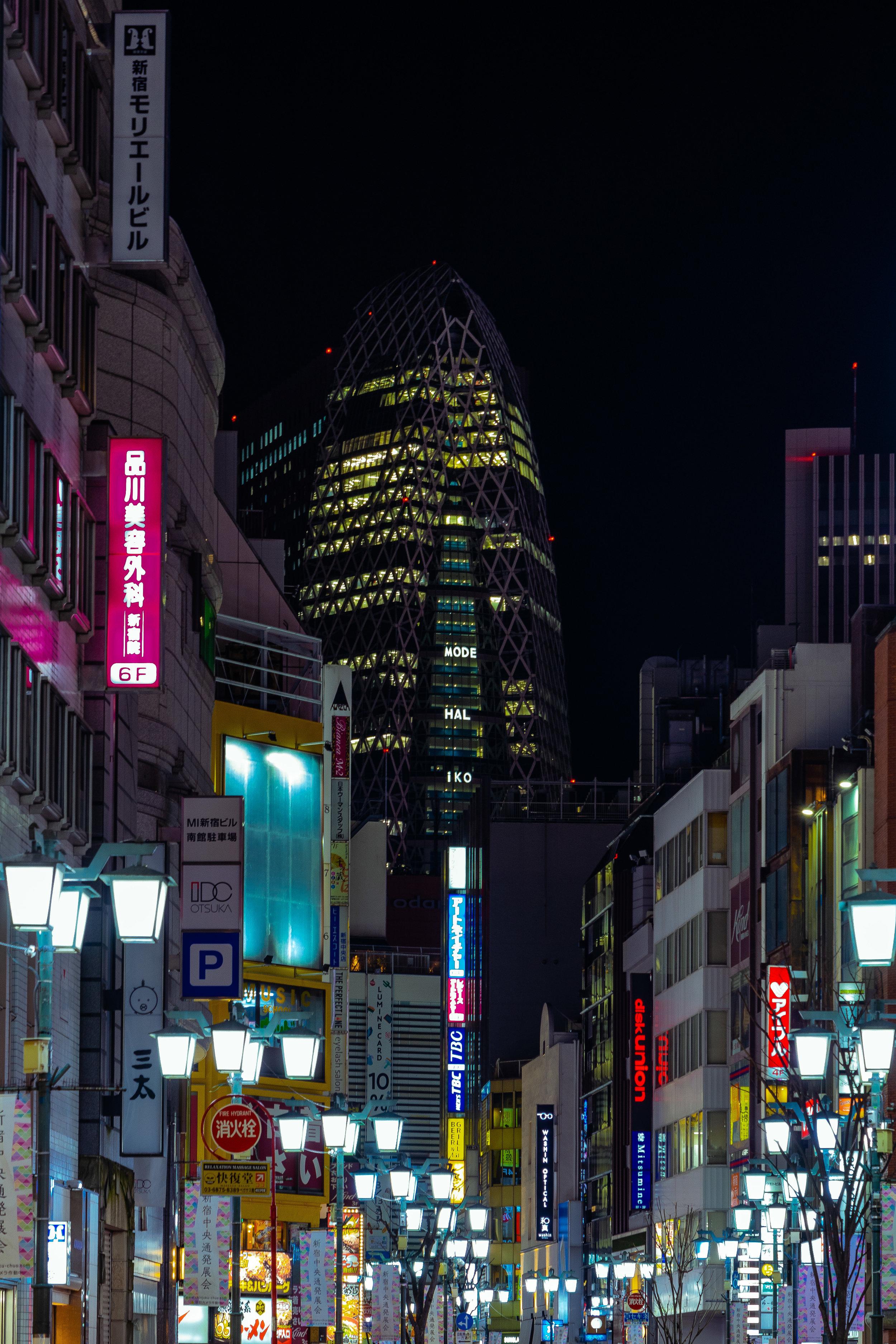 Tokyo Cocoon Building.jpg