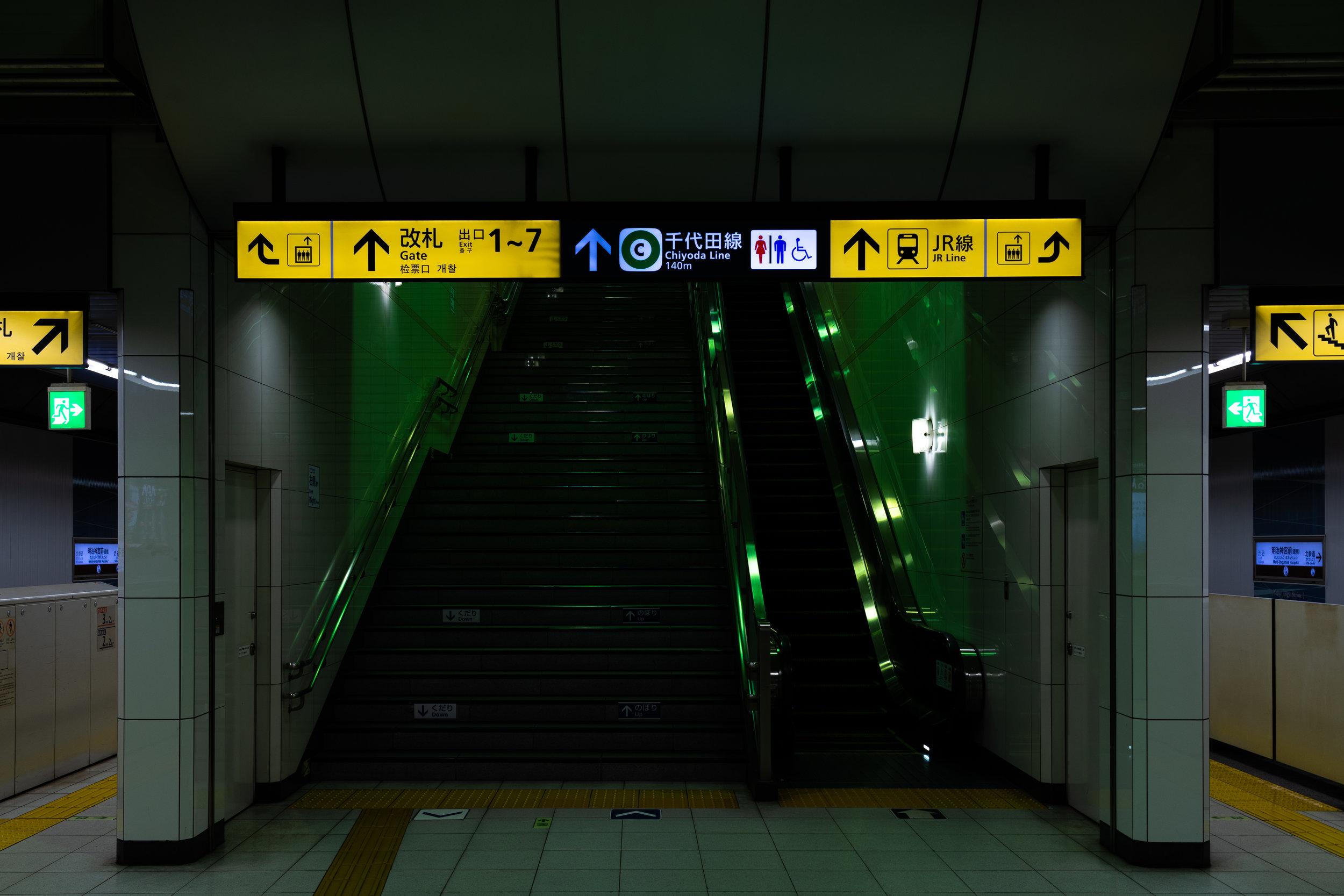 Chiyoda Line.jpg
