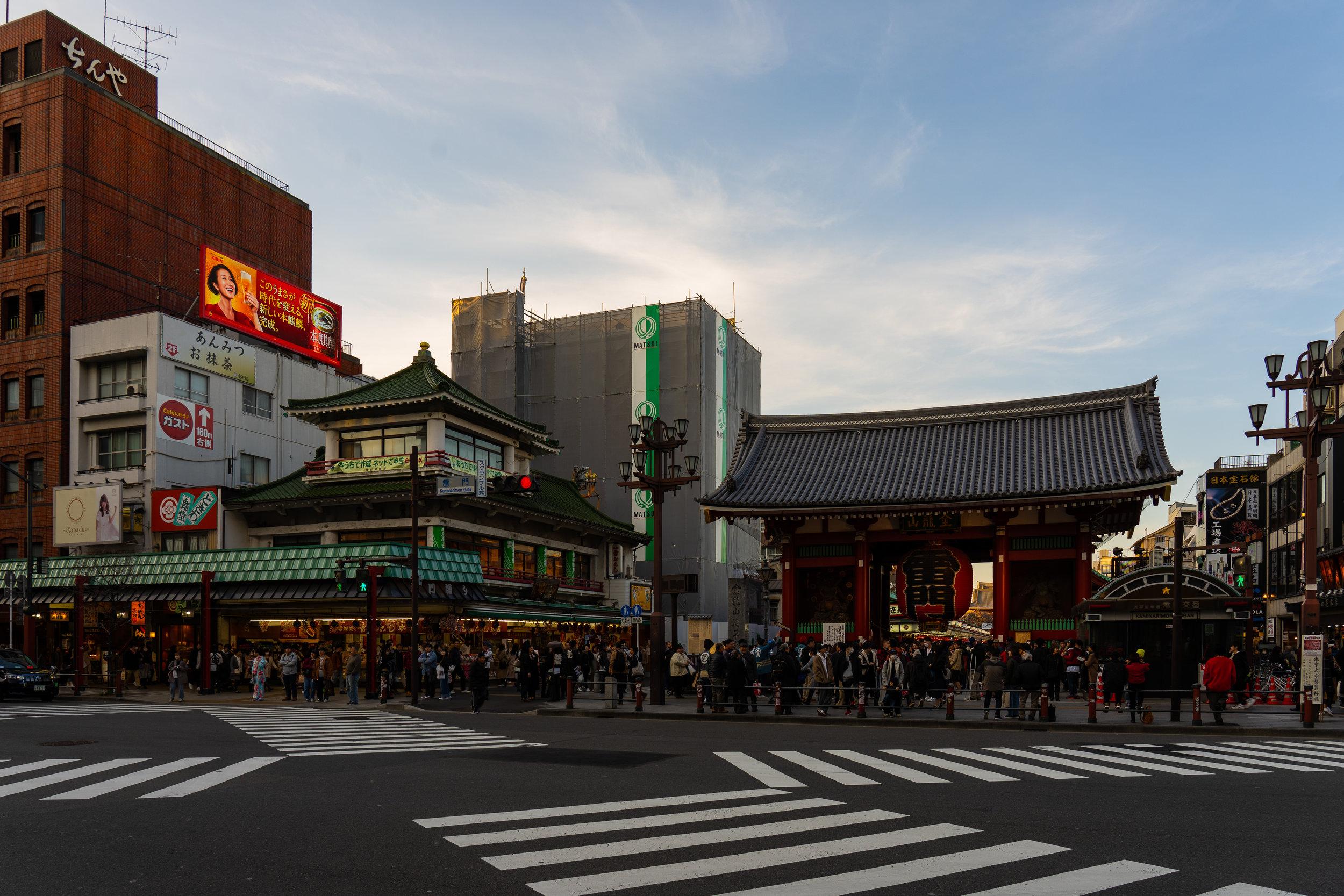 Golden Hour Temple Entrance Tokyo.jpg
