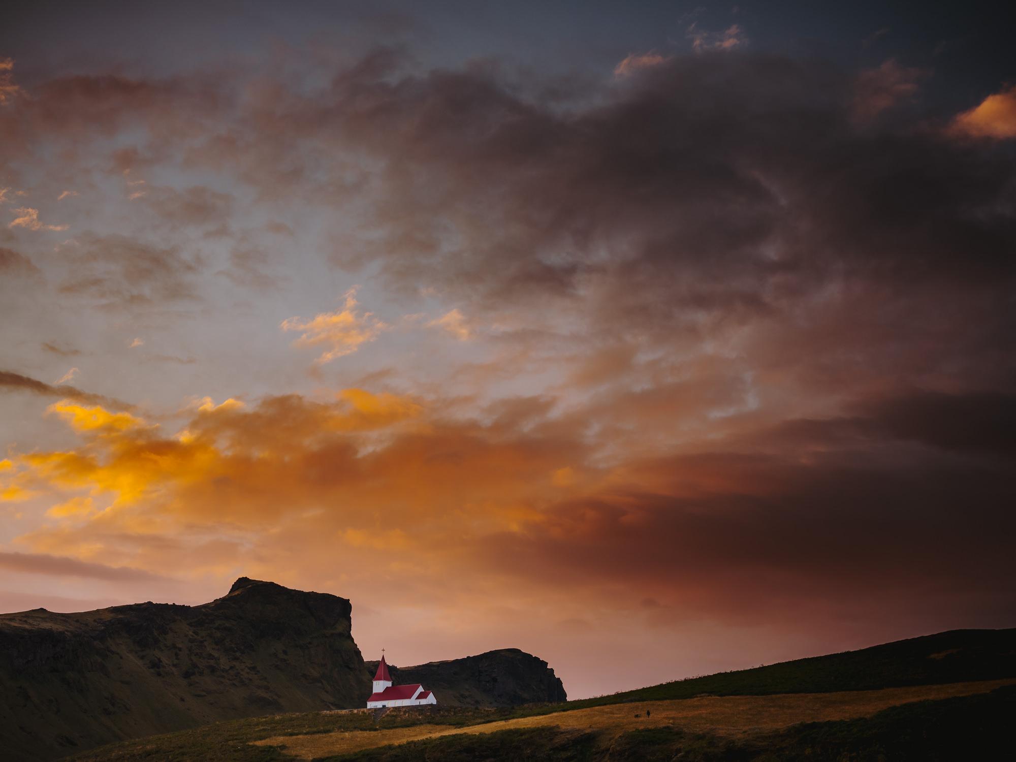 iceland.vik.reykjavik.elopement.©2018mileswittboyer-41.jpg