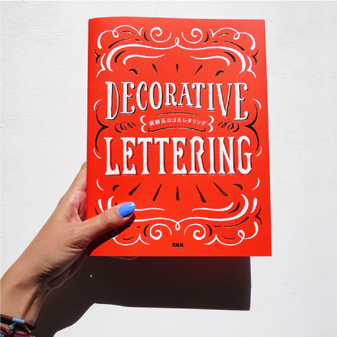 DecorativeLettering-Thumb.jpg