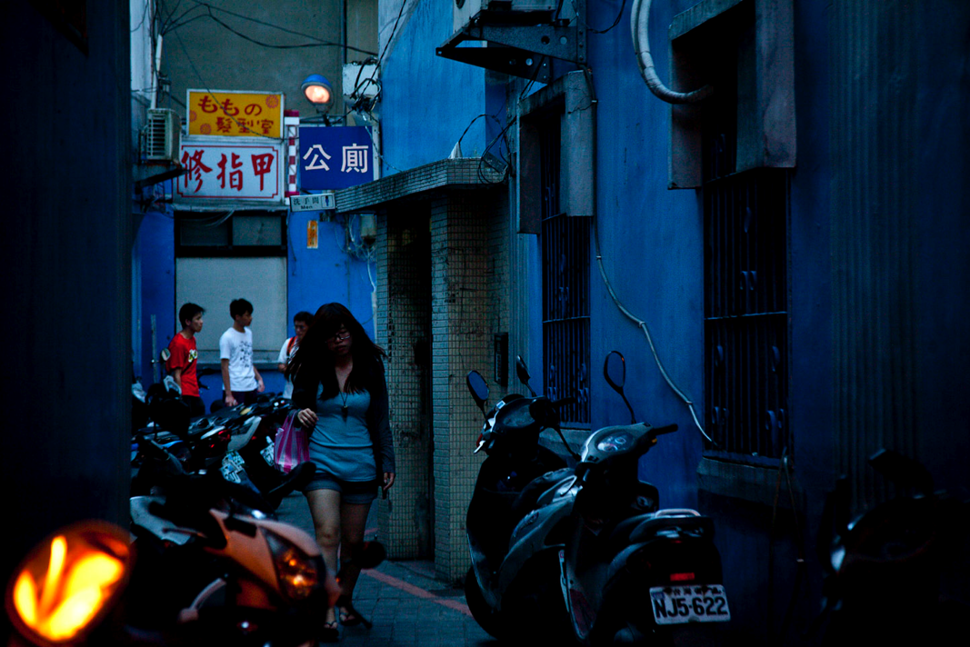 tamsui blue.png