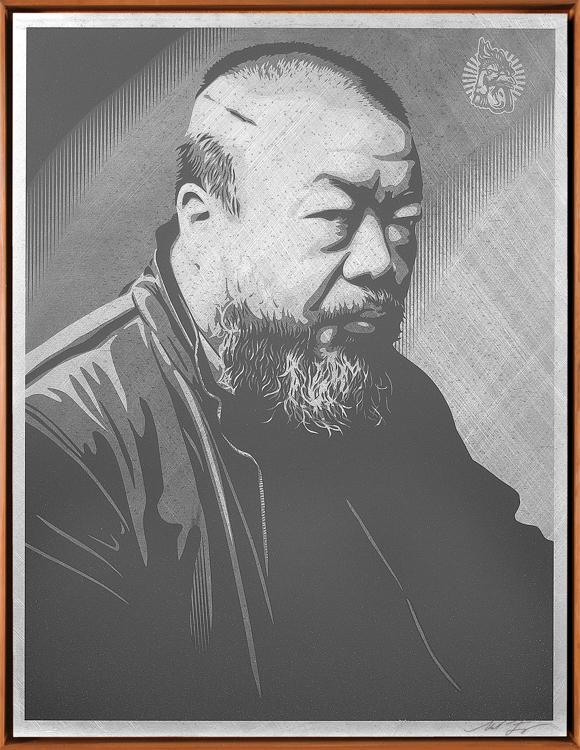 Copy of Ai Weiwei, 2014