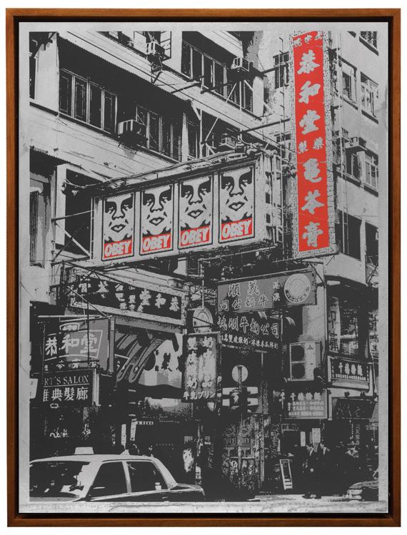 Copy of Hong Kong Visual Disobedience, 2016