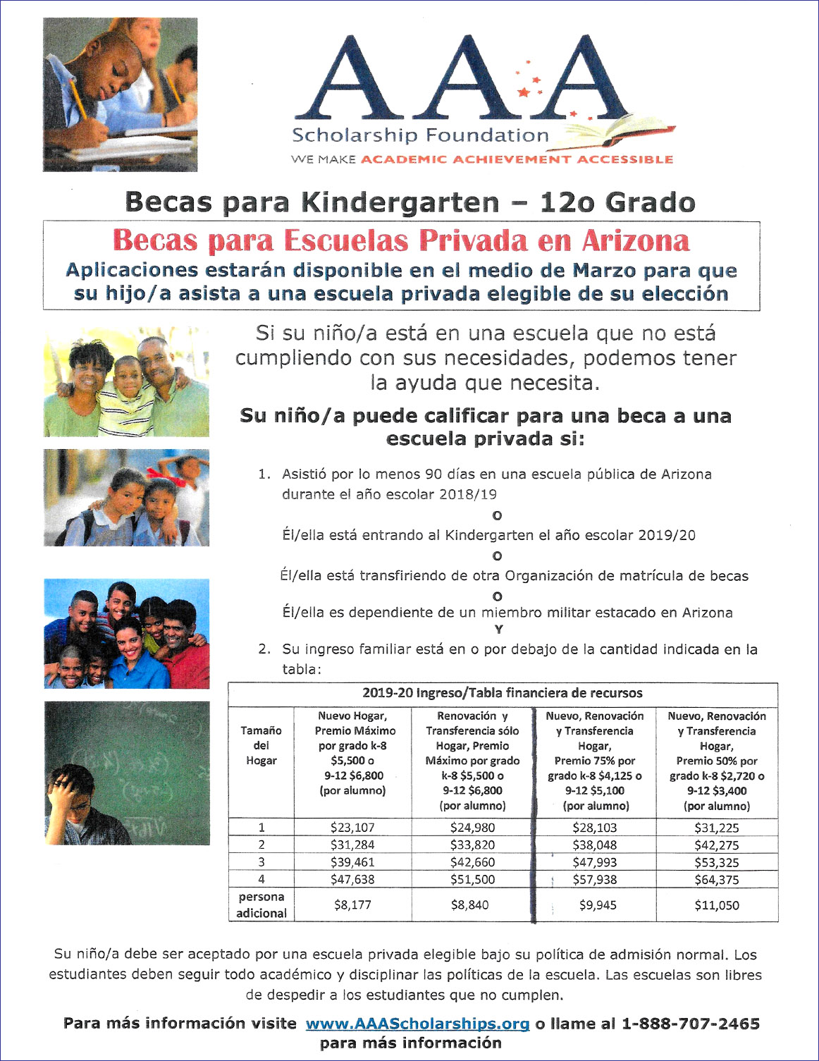 AAA-Scholarship-Flyer-Web-Spanish.jpg
