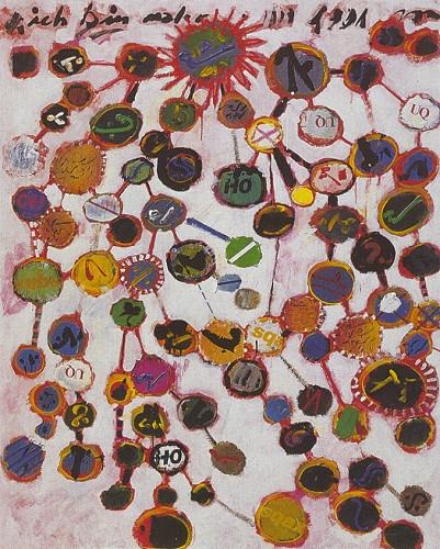 Soyağacı, 1991. 162x130 cm Özel Koleksiyon