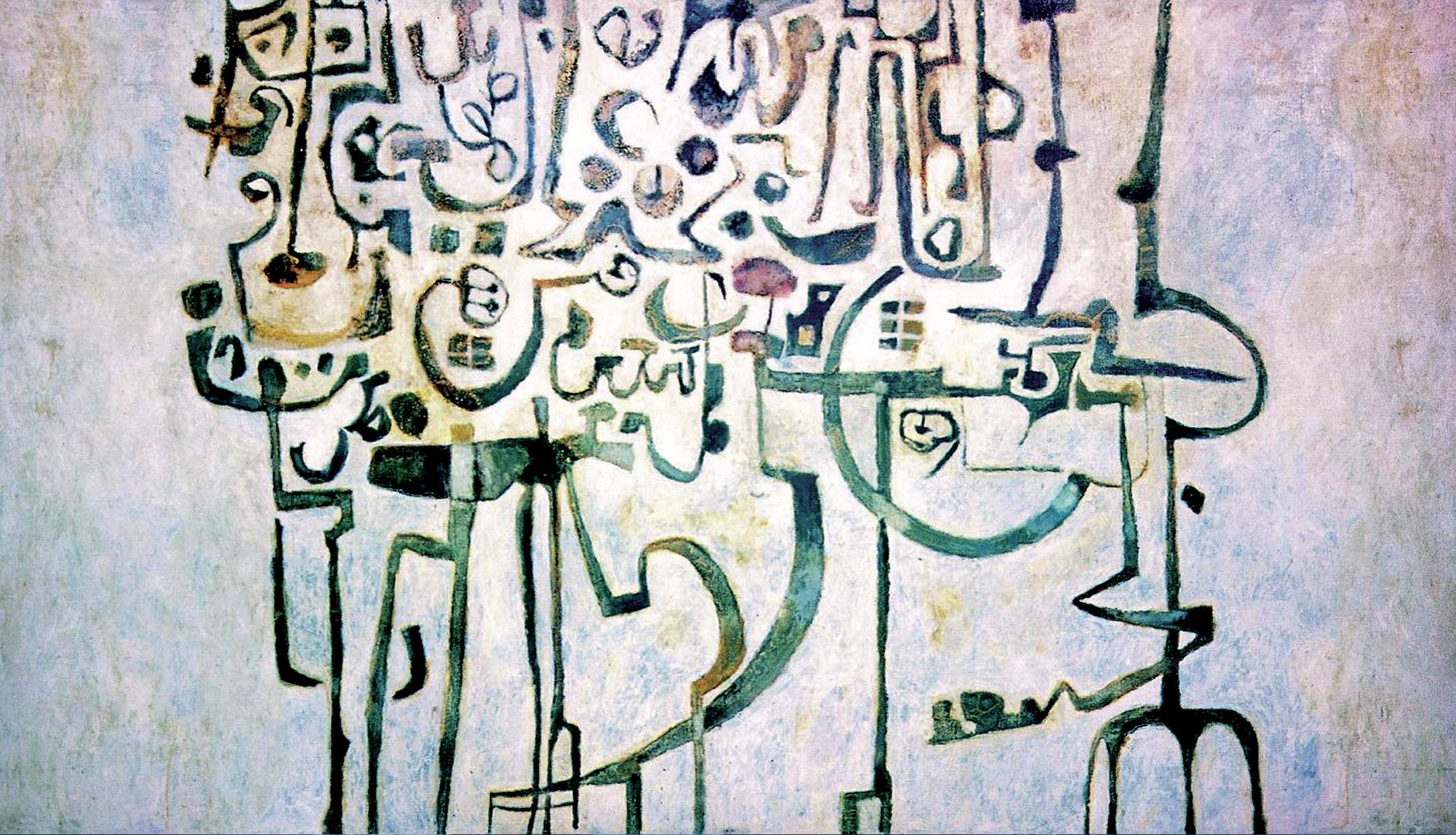 """Resim 37- Erol Akyavaş, """"The Glory of the Kings"""", 1959, tuval üzerine yağlıboya,121.8x214 cm., (MoMA koleksiyonu)."""