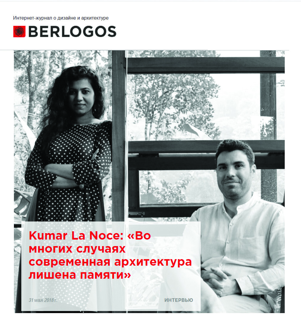 Russian Magazine Berlogos interviews KLN  English Translation