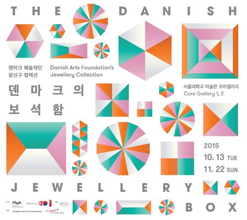 Statens kunstfonds smykkeskrin udstilles i Seoul og beijing 2015