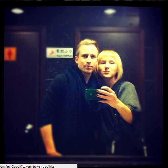 Skene_Polina_Shubkina_Shupolina_Blog-003.png