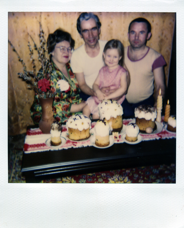 Polaroid_1993_Polina_Shubkina-034 copy.jpg