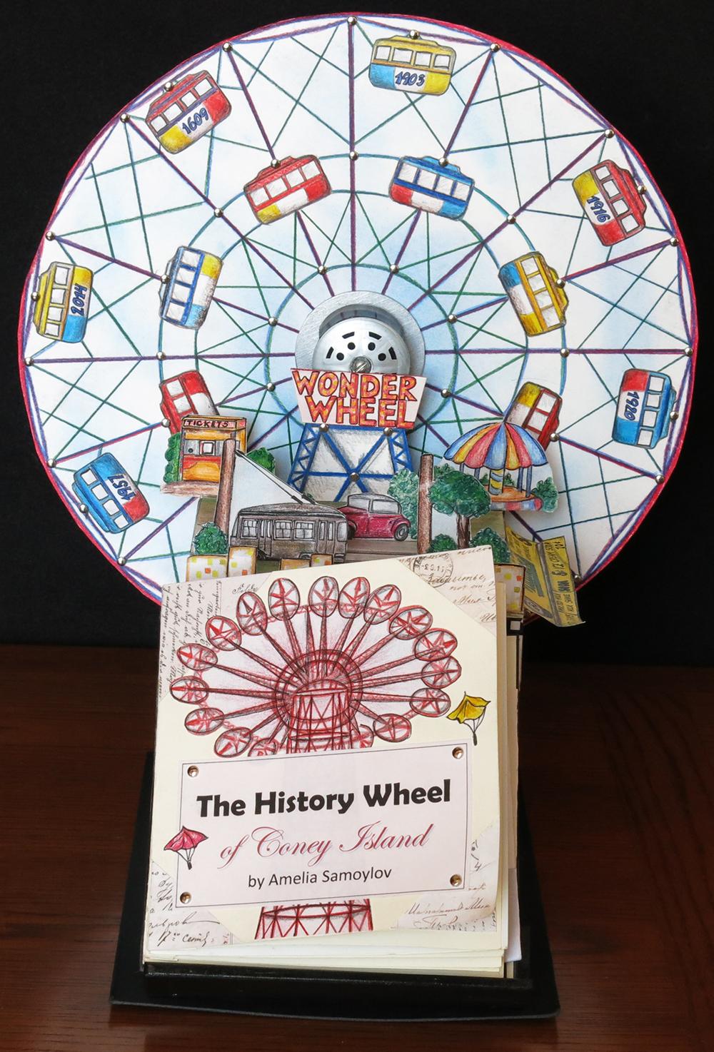 History Wheel Cover and Wheel-300dpi.jpg
