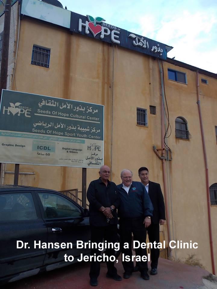 Jericho, Israel Dental Clinic.jpg