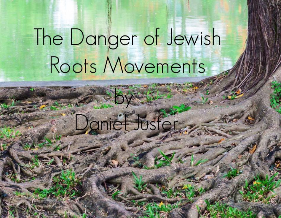 danger Roots Juster 7.22.jpg