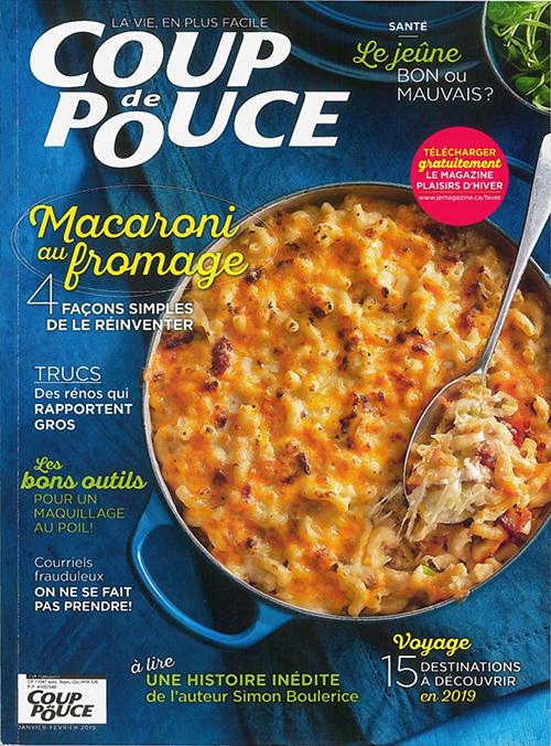 Coup-de-pouce_01_cuisines-steam.jpg